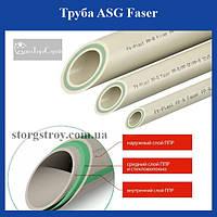 Труба ASG Faser ПН 20