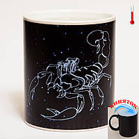 Магическая чашка хамелеон Знак зодиака Скорпион