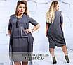 Платье плечи-вырезы карман креп 48,50,52,54, фото 2