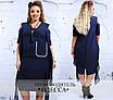 Платье плечи-вырезы карман креп 48,50,52,54, фото 3