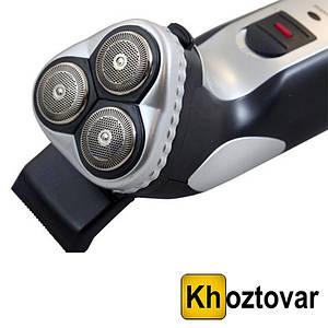 Електробритва PRINCESHAVE SK8900