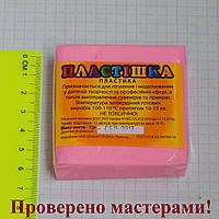 Полимерная глина Пластишка, цвет розовый светлый флуоресцентный 75 г.
