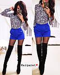 Женский стильный костюм: блуза и шорты (4 цвета), фото 8