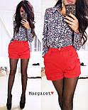 Женский стильный костюм: блуза и шорты (4 цвета), фото 5