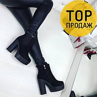 Женские ботильоны на каблуке 12 см, черного цвета / ботильоны женские, замшевые, модные