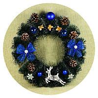 Рождественский, новогодний венок (40см, синий)