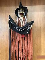 Декорации к Хэллоуин Halloween пугало, призрак, смерть