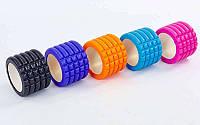 Роллер для занятий йогой массажный MINI l-10см (d-14см, цвета в ассортименте)