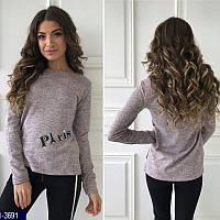 Стильный розовый свитер из ангоры .  Арт-12553