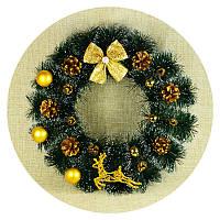 Рождественский, новогодний венок (40см, золотой)