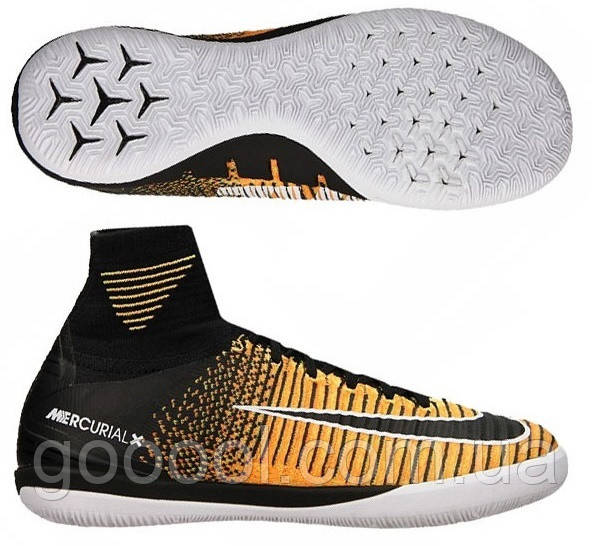 d14c3a366 Детские футзалки Nike MercurialX Proximo II IC 831973-801 - ГООООЛ›  спортивная и футбольная
