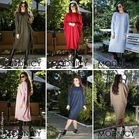 Модное женское платье в стиле оверсайз норма / Украина / вязка