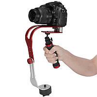 Мини-стедикам ручной для фотокамеры, стабилизатор для камеры Go Pro смартфона 1/4 и 3/8