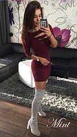 Платье с перфорацией бордо
