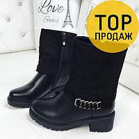 Женские зимние низкие ботинки черного цвета / полусапоги женские, с цепочкой, кожаные, стильные