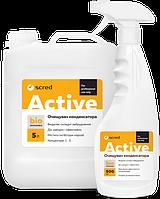 Химия для чистки и дезинфекции холодильного оборудования SCRED ACTIVE 0,5л бутылка с тригером