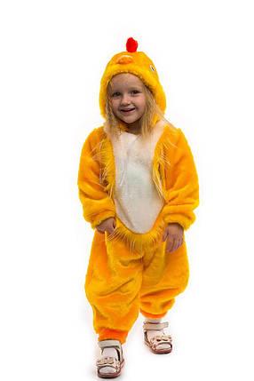 Карнавальный костюм Цыпленок малыш, фото 2