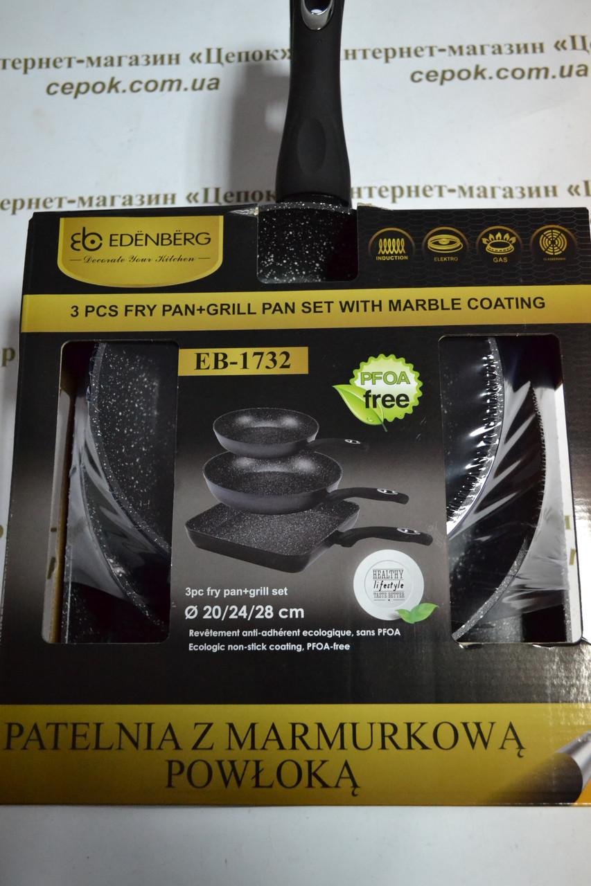 Набор сковородок Edenberg 3 шт, 20-24-28 см, фото 1
