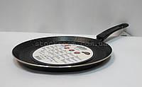 Блинная сковорода Peterhof PH 15499 с гранитным покрытием 24см