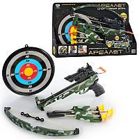 Арбалет игрушечный со стрелами на присосках и лазерным прицелом, M 0488