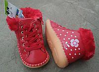 Пинетки ботинки зимние для малышей р. 12, 13, 14