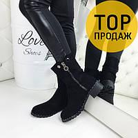 Женские зимние низкие ботинки, черные / полусапоги женские, замшевые, с молнией, удобные, стильные