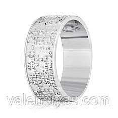Серебряное кольцо К2/480