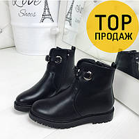 Женские зимние низкие ботинки, черные / полусапоги женские, кожаные, с ремешком, на меху, модные