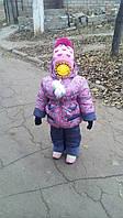 Костюм зимний для девочки (подстежка овчина)
