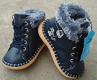 Пинетки ботинки зимние для малышей р. 14
