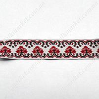 Декоративная тесьма с орнаментом  30 мм 0030-1