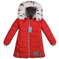 Зимние куртки пуховики  для девочек детские