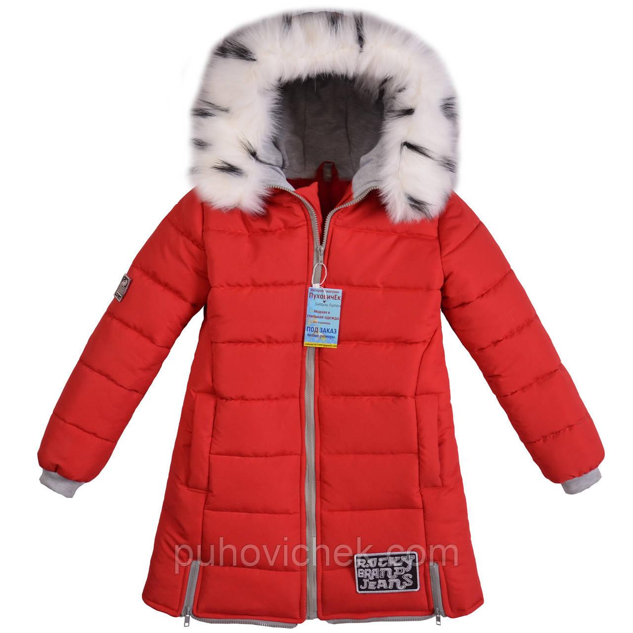 Зимние куртки пуховики  для девочек интернет магазин 55