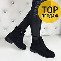 Женские зимние низкие ботинки, черного цвета / полусапоги женские замшевые, со стразами, на меху, модные