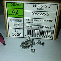 Винт нержавеющий с полупотайной головкой и прямым шлицем М2,5х5 DIN 964 (ГОСТ 17474-80) ТАНТАЛ нержавеющая сталь А2