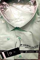 Стильная однотонная нарядная рубашка , фото 1