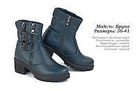 Зимние ботинки оптом