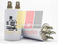 CBB-60 H     25 mkf - 450 VAC (±5%)      выв. КЛЕММЫ  JYUL (40*95 mm) Small