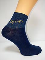 """Шкарпетки (носки) підліткові демісезонні для хлопців """"Версаль""""  (розмір 24)"""