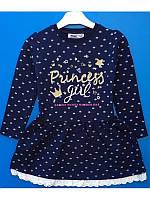 Теплое нарядное платье на байке PRINCESS 110 116