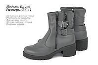 Стильная женская кожаная обувь
