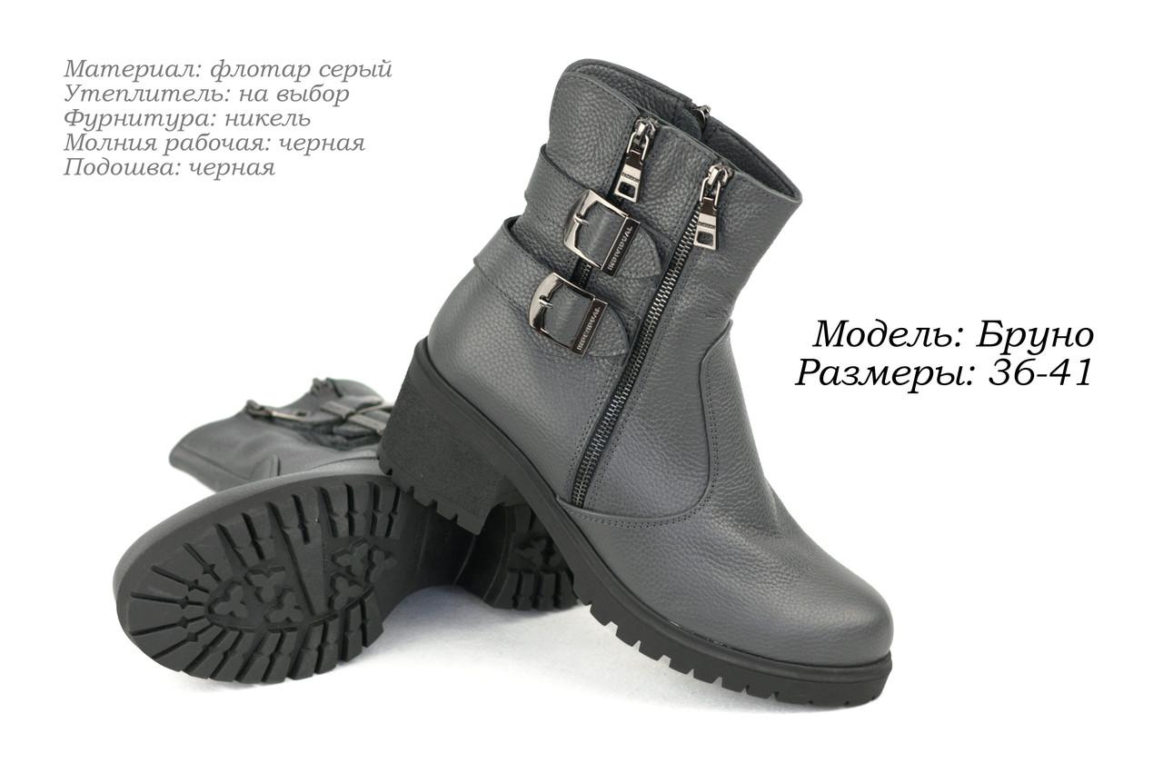 21566eb07 Стильная женская кожаная обувь : продажа, цена в Днепре. ботильоны ...