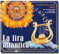Атлантическая лира