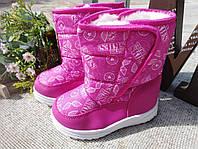 Термосапоги для девочки розовые
