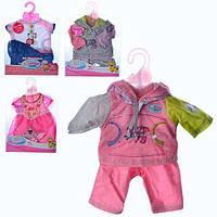 Одежда(наряд) для Baby Born, 4 вида, на вешалке в пакете (ОПТОМ) BJ-414-DBJ-442-445A-B