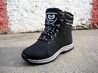 Женские зимние ботинки 36 -41 р-р