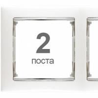 Рамка на 2 поста, белый/серебро - Legrand Valena
