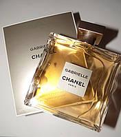 Chanel Gabrielle edp 100ml (лиц.)