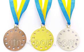 Медали спортивные (1,2,3 место, d-6,5 см, вес 38 г), фото 2