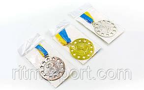Медали спортивные (1,2,3 место, d-6,5 см, вес 38 г), фото 3